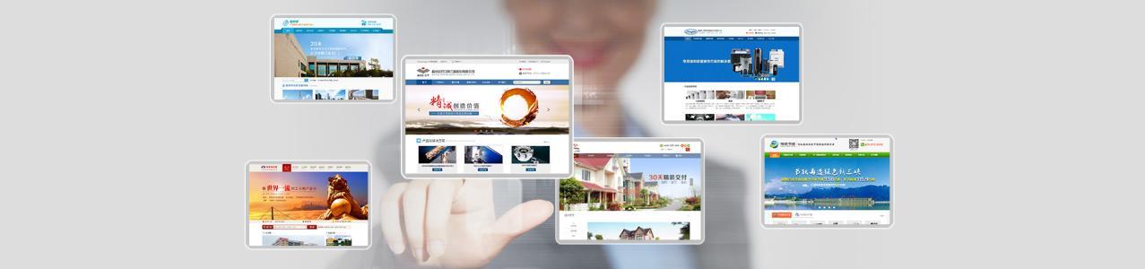 深圳网站建设|深圳小程序开发|深圳APP开发-源码猿著