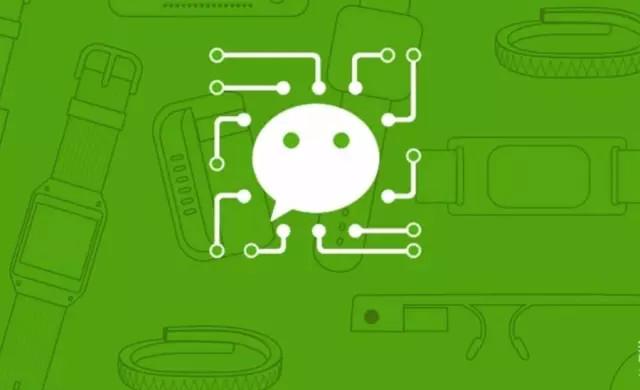 深圳小程序开发 深圳APP开发 微信小程序开发 微信小程序开发哪里好