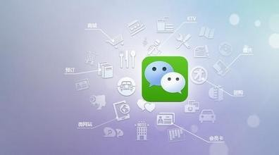 深圳小程序开发|深圳APP开发|微信小程序开发|小程序软件开发|抖音小程序开发
