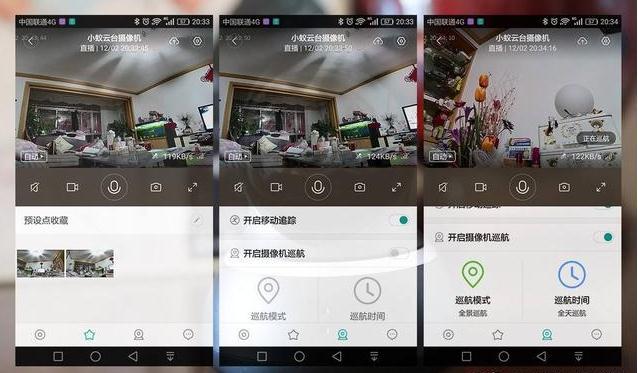 深圳视频监控小程序开发价格多少钱