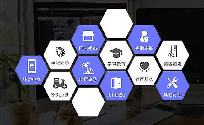 深圳开发个微信小程序要多长时间