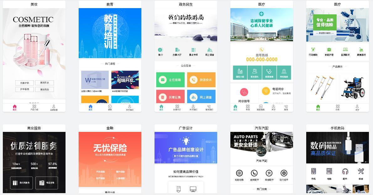 深圳美发小程序开发解决方案