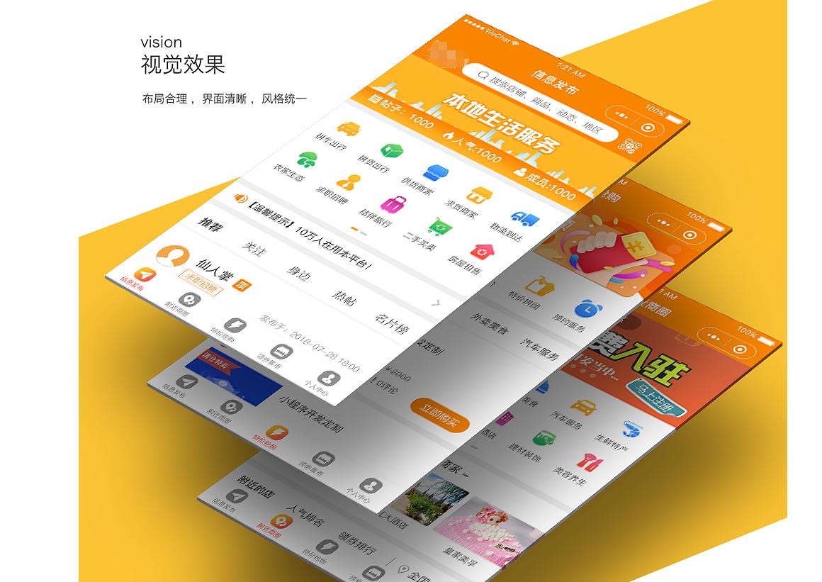 深圳本地服务类小程序开发,餐饮小程序开发,深圳小程序开发公司,开发微信小程序商城
