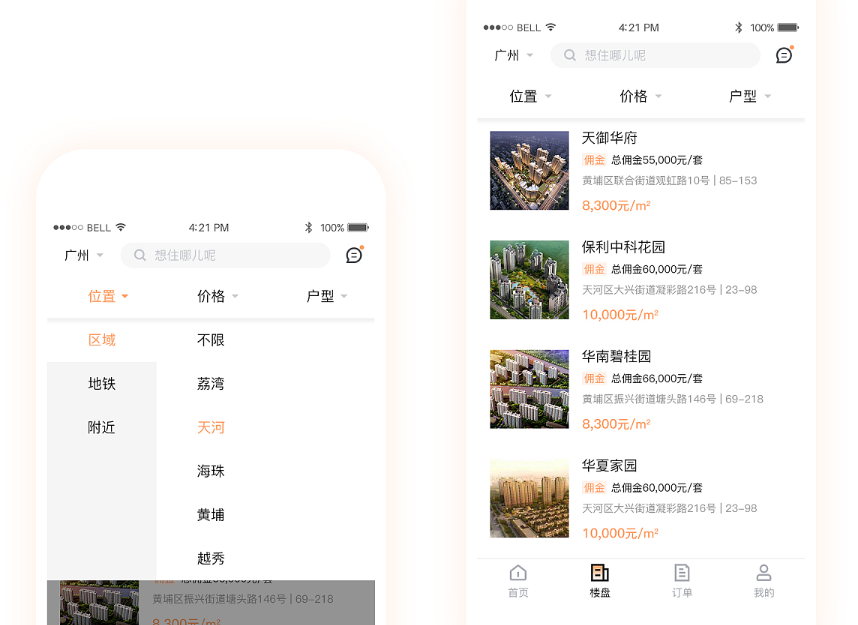 深圳房地产小程序开发的价值